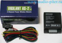 Контроллер Vigilant AS-2