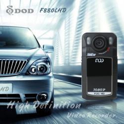 Автомобильный видеорегистратор DOD F880LHD Оригинал