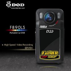 Автомобильный видеорегистратор DOD F890LS Оригинал