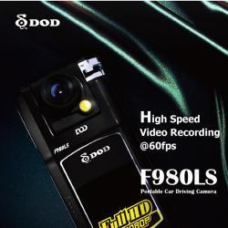 Автомобильный видеорегистратор DOD F980LS Оригинал